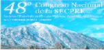 48 Congreso Naciconal de la SECPRE